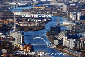 صرافی ام تی سی گروپ_ گلاسگو _ انگلستان  SARAFI_ MTC GROUP_Glasgow Uk