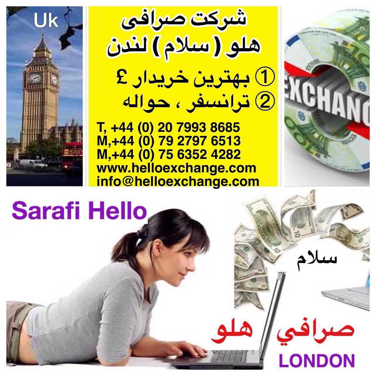 iranian dating agency in london Iranian women & men meet at this persian dating site & iranian chat room create a free account to meet iranian singles.