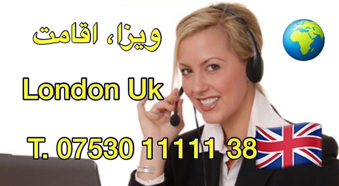 وکیل رحیمی در لندن