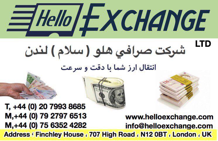 نرخ تبدیل پوند به دلار